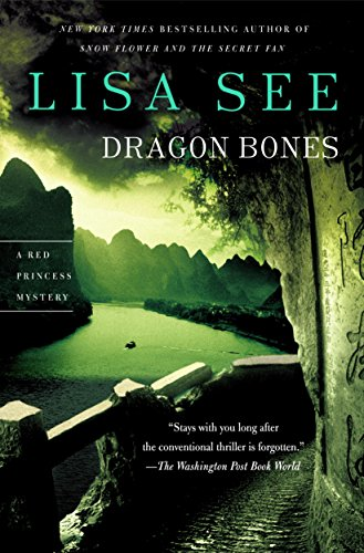 Cover image for Dragon Bones